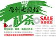 北京广告公司低价承接灯箱设计背景墙设计LOGO设计画册VI设计