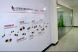 名片展板不干胶画册海报背景墙设计制作一体公司秀品视觉