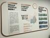 科研院所航天科技地產石油電力銀行單頁宣傳頁標志設計排版印刷