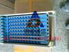 厂家直销全新1比8分光器插片式1分8光分路器分纤箱插卡式