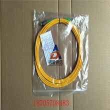 3米单模SC-SC光纤跳线单模单芯SC-SC光纤跳线尾纤单模光纤跳线3.0