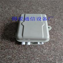 厂家直销SMC32芯室外光缆配线箱ftth光纤分纤箱光缆交接箱图片