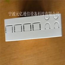 新款4芯光缆面板接线盒外贸信息盒4口SC光纤桌面盒室内光纤终端盒