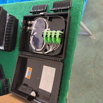 光纖分纖箱光分路器箱16芯FTTH移動電信箱