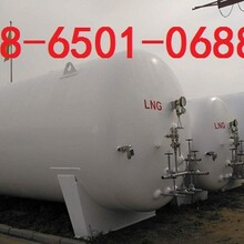 LNG储罐60立方厂家_60立方LNG储罐厂家_60方LNG储存罐厂家