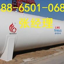 60立方LNG储罐设计标准、60立方LNG储罐价格、60立方LNG储罐锅炉专用