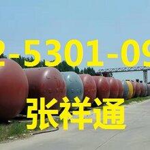 50立方地埋液化气储罐_50立方地下液化气储罐厂家_50立方地埋液化气储罐安装