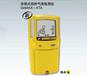 加拿大BW原装进口GAMIC-5-PID便携式VOC气体检测仪