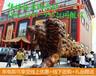 嘉善木雕城官方微博的微博