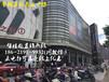 常州万都商业广场商铺到底值不值得买-房产建筑