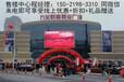苏州吴江万宝财富商业广场优缺点分析相差这么大!