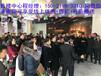 丹阳恒隆时代广场恒隆时代广场资料,恒隆时代广场介绍,丹阳房产网