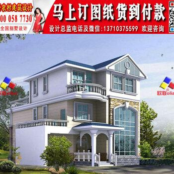 农村二三层盖房子设计图10万农村别墅设计图h299