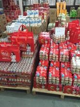 旺仔莫斯利安特仑苏经典蒙牛伊利纯牛奶酸奶厂家直供图片