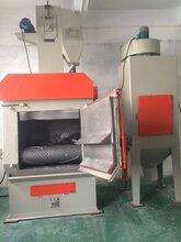 上海汇铭机械履带式抛丸机抛丸清理机厂家直销图片