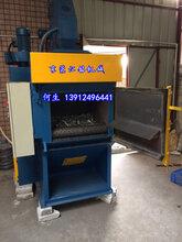 广东汇茗Q326履带式抛丸清理机除锈自动打砂机图片