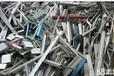 常年回收废电缆电线,废旧金属,空调电脑等家用电器