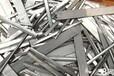 高价回收废铁、废铜、废铝、不锈钢、电线缆等一切物资