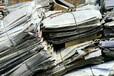 高价回收废纸广告纸、报纸书本回收、文件销毁