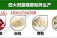 供应益生菌代加工各种粉剂OEM贴牌山东保健食品生产厂家粉剂打样