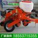 免耕精量施肥播种机价格,精量玉米播种,机种植机械