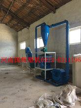 河南国辉生产塑钢下脚料磨粉机图片