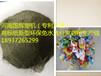 環保型商標紙免水洗分離干式磨粉生產線