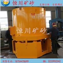 厂家直销水套离心机沙金选矿机尼尔森选金机淘金机械