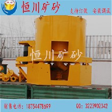 供应恒川STL-120全自动水套离心机小型淘金机械沙金选矿离心机高效选金设备