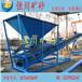 恒川HCS-60兩傳送篩沙機可移動式篩沙機沙場專用篩沙設備