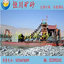 厂家直销链斗式淘金船河沙采金船大型淘金机械设备