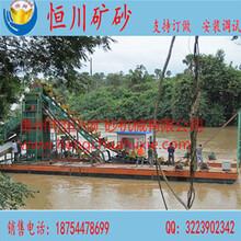 选金淘金船链斗式淘金船大型河沙采金船恒川选金设备厂家