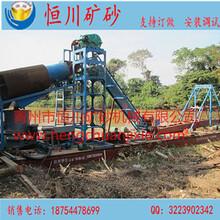 供应恒川HCWD-40链斗式淘金船河沙采金船大型淘金机械设备河道选金设备