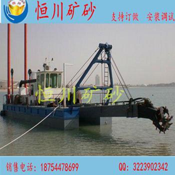 供应恒川HC22/20绞吸式挖泥船河道清淤设备射吸式挖泥船大型清淤设备