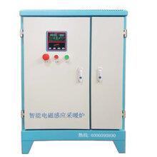 金春专业生产电磁采暖炉电采暖炉厂家