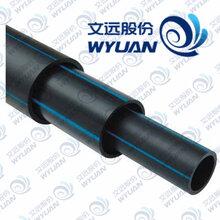 泰安PE管-泰安PE给水管报价-泰安PE给水管生产厂家图片