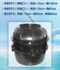电缆井-成品电缆井-5G电缆专用井