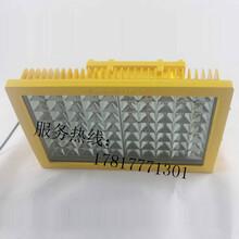 供应CBD85M防爆LED灯CBD85M-100W厂家