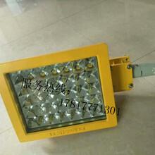 供应BTD97防爆LED灯100WBTD97化工厂LED防爆灯厂家