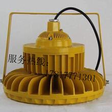 BZD330防爆LED灯供应BZD330LED防爆灯60W厂家