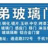 宁波玻璃门钢化玻璃销售安装宁波玻璃隔断
