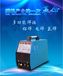 供应浙江铝焊机