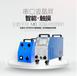 供应铝焊机价格行情