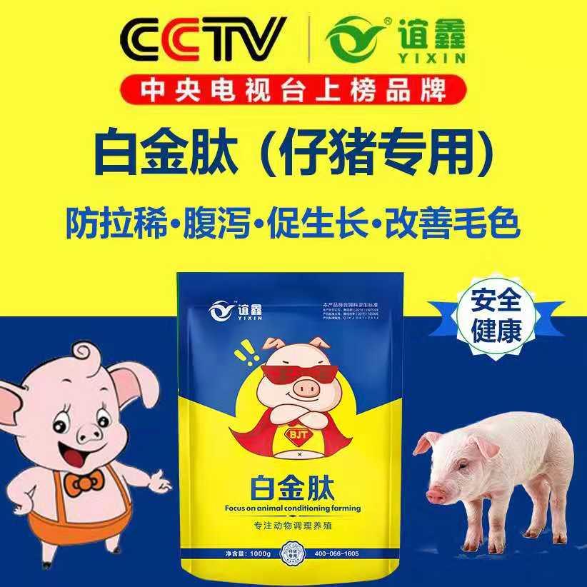 云南小猪拉稀特腹泻效药僵猪怎样让它长的快