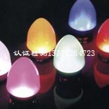 LED面板灯GB7000标准过3C认证费用多少?3C认证机构找POCE可刷创新券
