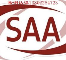 适配器澳洲认证,适配器出口澳洲,适配器出口认证,适配器澳洲SAA认证图片