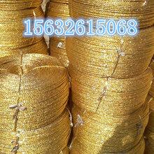 黄金绳大棚绳塑料烫金绳打包绳图片