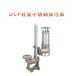 德国基格进口DCP轻型不锈钢排污泵水泵