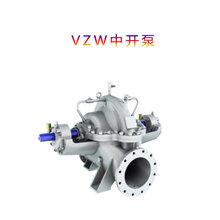 德国基格进口VZW中开泵单级卧式低中压泵表面泵图片