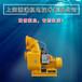 强力空转自吸泵德国进口水泵上海泵业原装进口